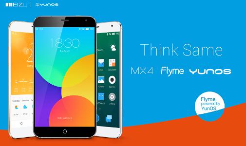 flyme-yunos2