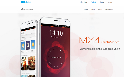 meizu_website